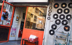exterior photo of B-Side Stereo Record Store in Tel Aviv