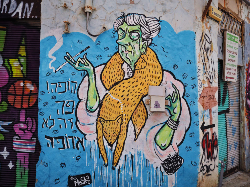 What to do in Tel Aviv Guide - Street Art in Tel Aviv